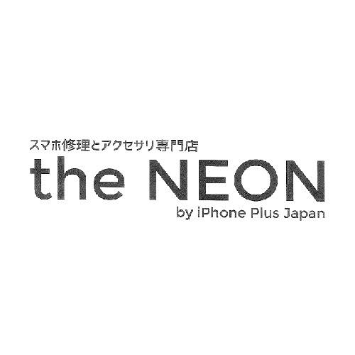 8/17(土)スマホリペア「The NEON」オープン!