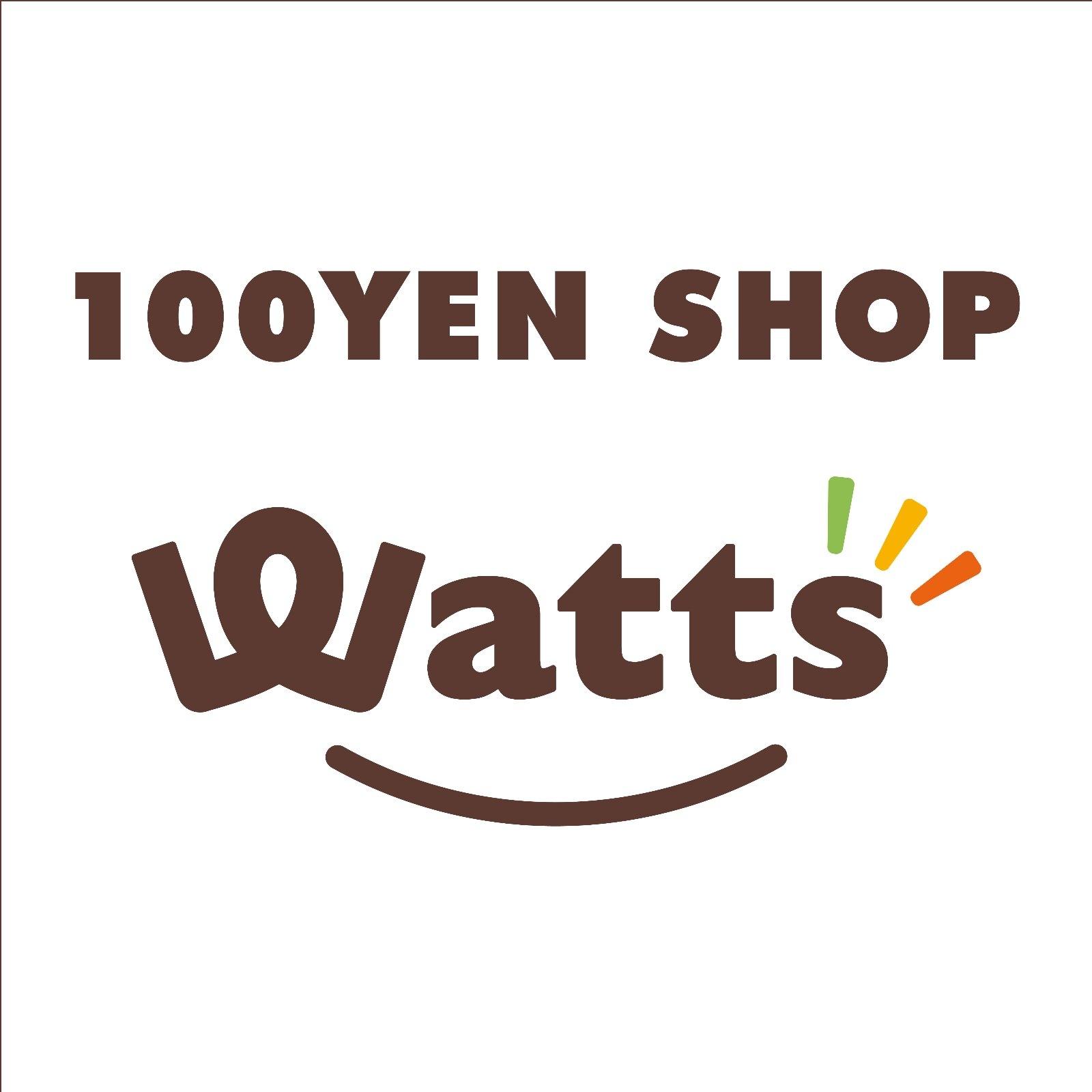 新店舗OPEN!! 「ワッツ エマックス・クルメ店」