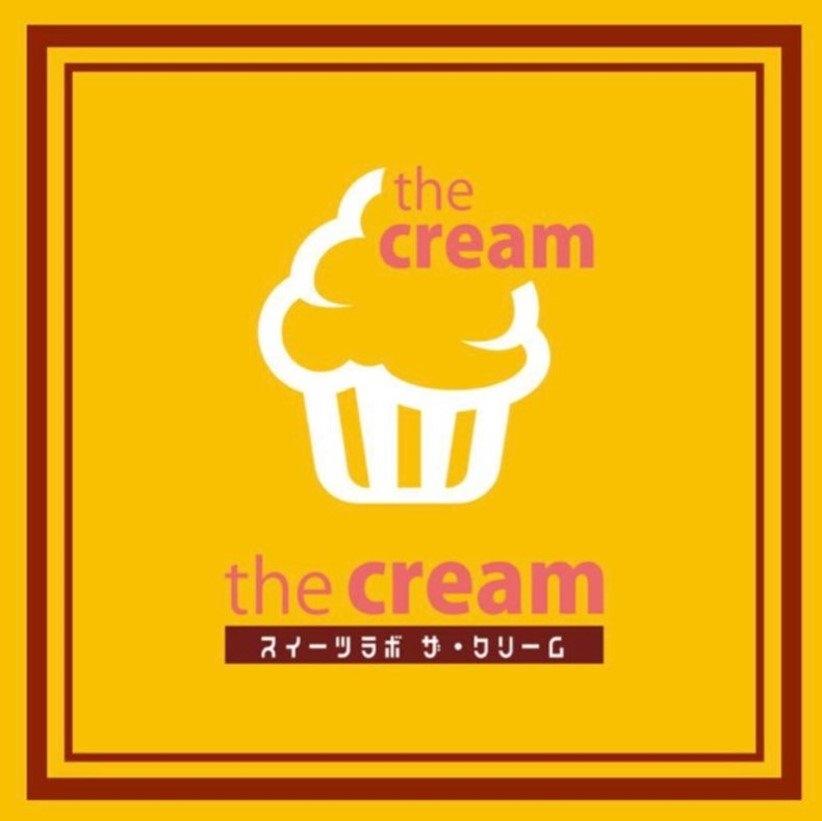 6/16~24 期間限定オープン 「the cream」!!