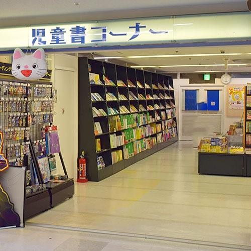 児童書コーナー拡大!
