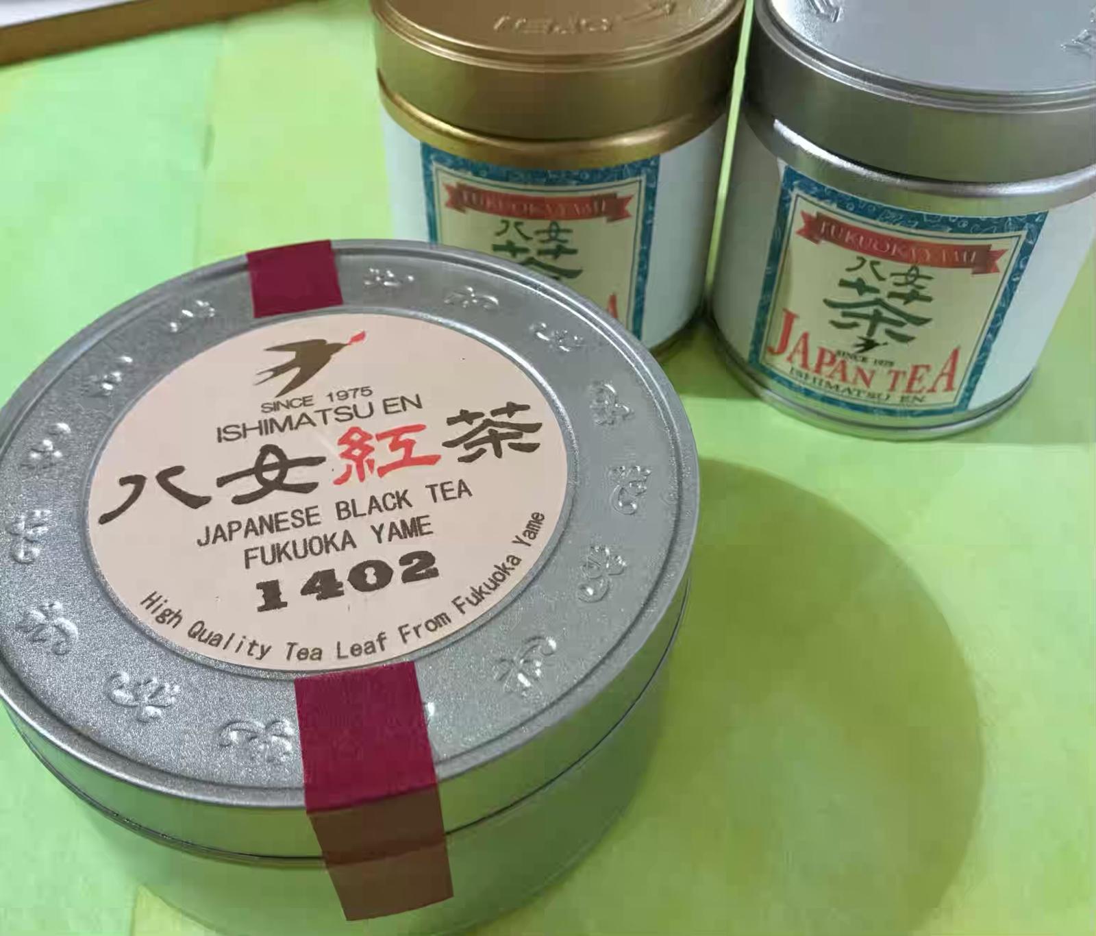 【新商品】お茶の石松園♩