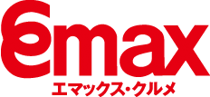 エマックス・クルメ商品券(300円券)の有効期限延長のお知らせ