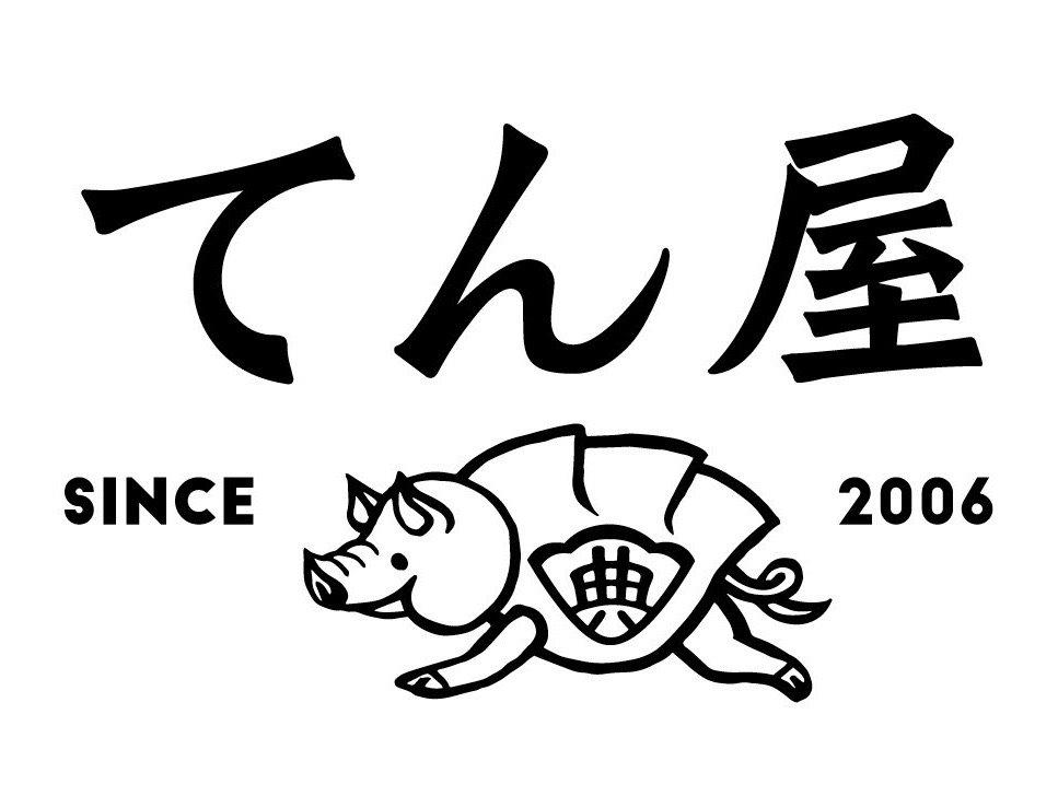 西鉄久留米駅1階バスセンター水餃子お持ち帰り専門店「てん屋」オープン♪
