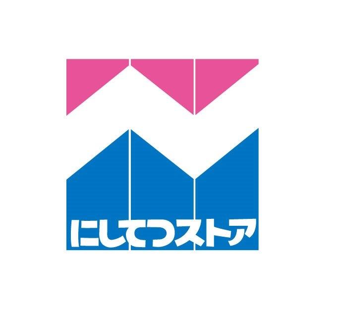 ☆1F西鉄ストア nimocaポイント5倍DAY【9月度】☆