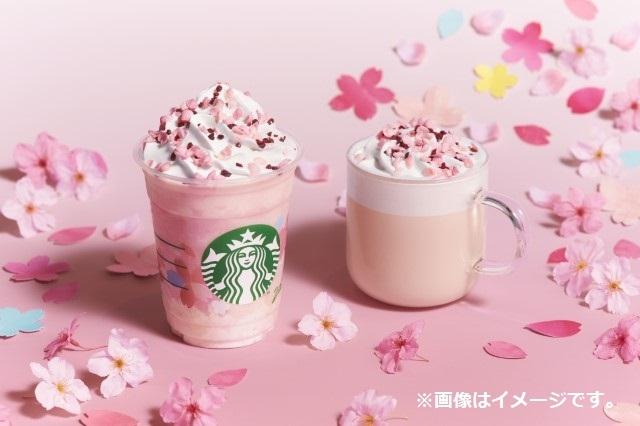 2/15新登場!咲き誇る桜をイメージした桜の香を楽しめる「さくらミルク」