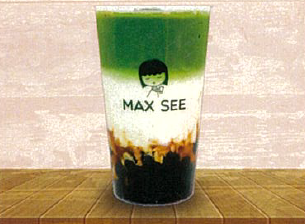 MAX SEE