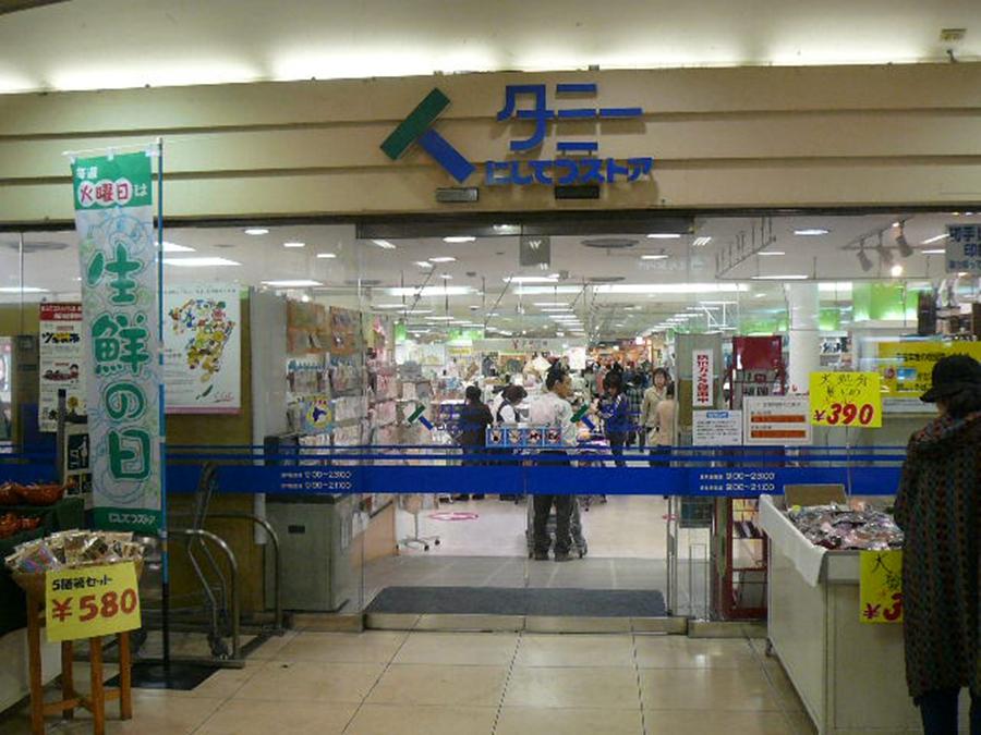 西鉄ストア 久留米タミー店